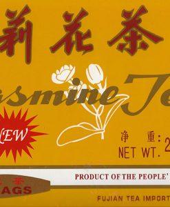 Groene Jasmijn Thee uit China Sprouting 200 gram voorkant